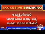 Bangalore: Parents Commits Suicide At Peenya