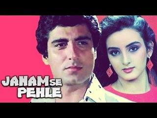 Janam Se Pehle | जन्म से पहले | Bollywood Full Movie | Raj Babbar, Farha Naaz