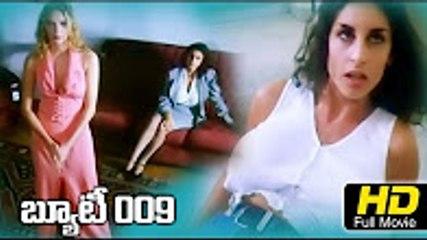 Beauty 009 Telugu New movie Full HD 2015 | Hollywood Dubbed Telugu Movies