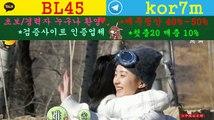 토토총판 모집 ∈접속주소 : ◆   kakao: BL45 텔레그램 : kor7m ○★lll