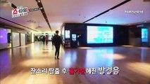 [ENG SUB] EXO Showtime EP2