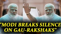 PM MODI finally lashes out at 'gau-rakshaks' | Oneindia News