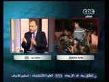 لميس الحديدي في حديث عن مبادرة فض اعتصام مجلس الوزراء