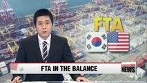 Seoul and Washington to discuss KORUS FTA