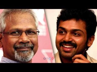 Mani Ratnam Resource | Learn About, Share and Discuss Mani