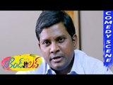 M.S. Narayana And Thagubothu Ramesh Hilarious Comedy Scene - Weekend Love Movie Scenes