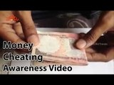 U Will Be Shocked - Counting Currency Notes - Money Cheating Awareness Video