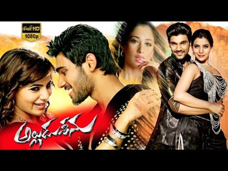 alludu seenu full movie in hindi dubbed watch online free