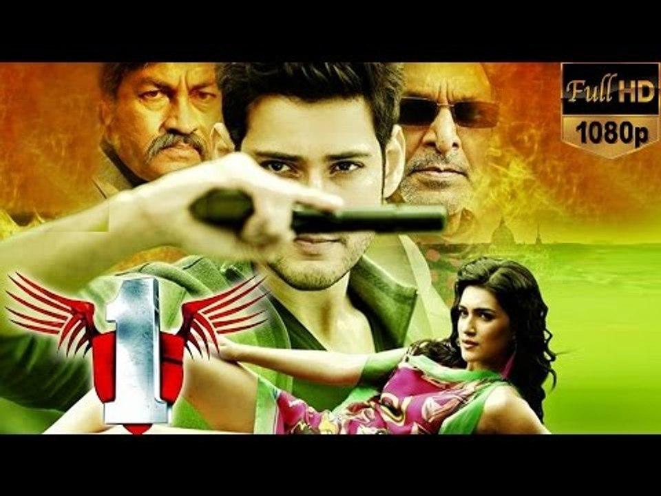 One (1 Nenokkadine) Tamil Full Movie - Mahesh Babu, Kriti Sanon, Devi Sri  Prasad