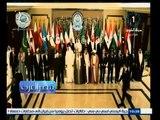 #مصر_العرب | تقرير عن جامعة الدول العربية في عيدها الـ 70