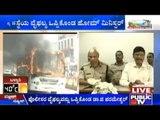 Parameshwar Accepts Failure Of Cops