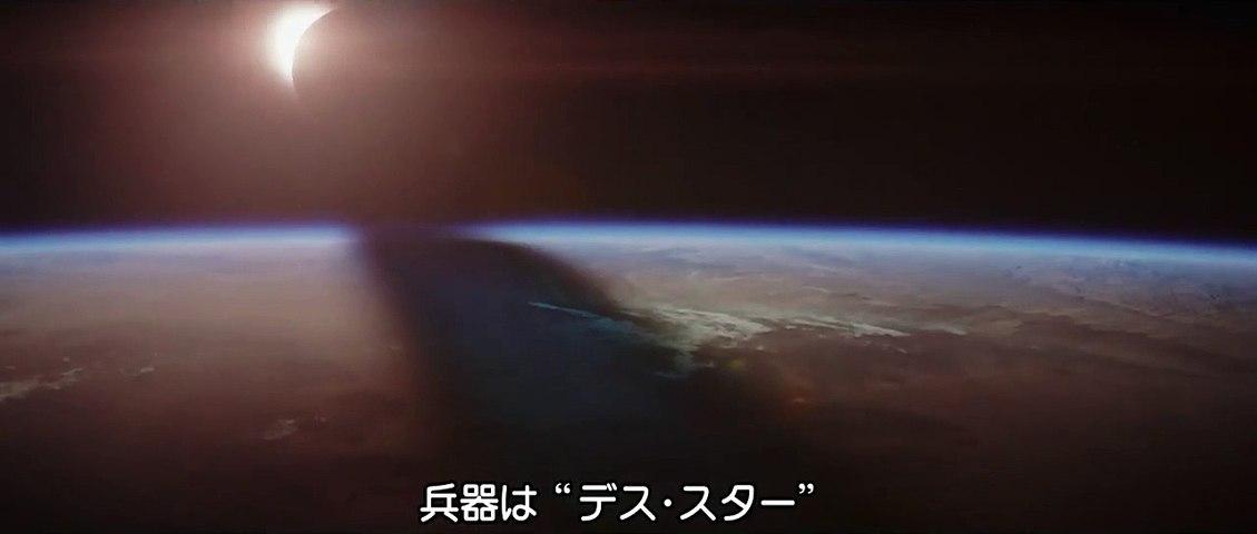【号泣必至】『ローグ・ワン/スタ�
