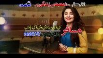 Pashto New Film Songs 2017 Sta Muhabbat Me Zindagee Da - Gulpanra - Sta Da Deedan Da Para Raghlem