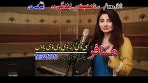 Pashto New Film Songs 2017 Sta Muhabbat Me Zindagee Da - Gulpanra - Zulfan Che Khware Krem