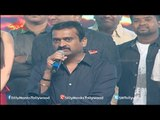 Bandla Ganesh Speech @ Temper Audio Launch - Jr. NTR, Kajal Aggarwal, Puri Jagannadh