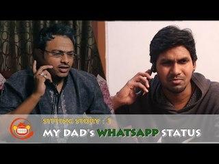 F*** My Dads Whatapp Status || Telugu Web Series EP1