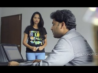 To be, or not to be - New Telugu Short Film