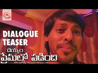 Web Series - Deyyam Premalo Padindi Dialogue Teaser | Releases on 29th June at 5pm | #DeyyamInLuv