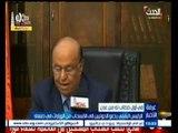 #غرفة_الأخبار | الرئيس اليمني يدعو الحوثيين إلى الانسحاب من الوزارات في صنعاء