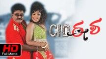 Kannada Comedy Movies Full | CID Eesha – ಸಿಐಡಿ ಈಶ | Jaggesh, Komal Kumar, Mayuri | Latest Kannada Movies 2017