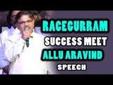 Allu Aravind Speech @ Race Gurram Movie Success Meet