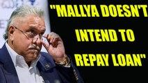 Vijay Mallya had no intention of repaying bank loan, says CBI   Oneindia News