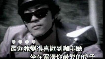 Daniel Chan - Bi Shang Yan Jing