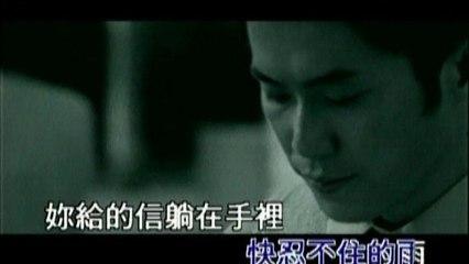 Panda Hsiung - Jiu Ai Dao Zhe Li