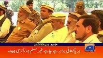 News Headline Today Pakistan,Headlines - 08 PM - 30 June 2017