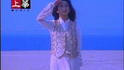 Mong Ting Wei - Ye Bai He Ye You Chun Tian