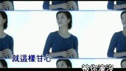 Wen-Lin Fang - You Yong