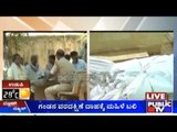 Davanagere: Wife's Private Parts Injured For Not Bringing Dowry