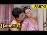 Second Key Movie Part 3    Mohan Raj   Varsha   Rithu Rai   Vasavi