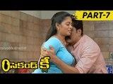Second Key Movie Part 7    Mohan Raj   Varsha   Rithu Rai   Vasavi