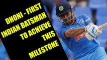 India vs West Indies : MS Dhoni first Indian batsman to hit 200 sixes in ODIs | Oneindia news