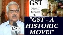 GST rollout : Former Economic Affairs Secretary lauds GST   Oneindia News