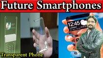 Transparent Phone | Upcoming Future Smartphones | Future Transparent Phones are Coming? Explained