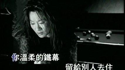 Shei-Er Wang - Ai Qing Fu Lu