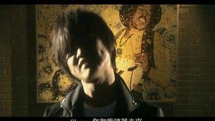 Yi Feng Zhuo - Zhe Shi Zen Yang