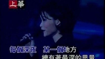 Mavis Hsu - Cheng Li De Yue Guang