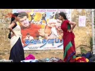 Thala and Thalapthy Clash In Kangaroo Movie