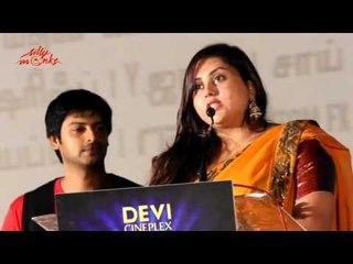 Namitha Speaks At Nambiar Movie Audio Launch || Santhanam, Srikanth, Sunaina,Anirudh Ravichander
