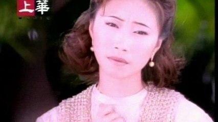 Linda Lee - Ai Yi Bu Hen Yi Bu