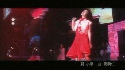 Tarcy Su - Ai Qing Hua Er Zi