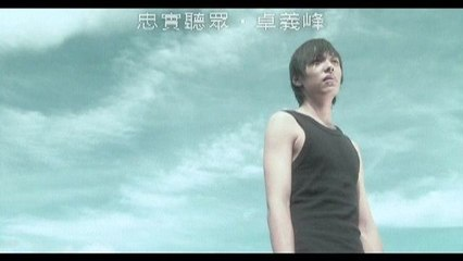 Yi Feng Zhuo - Zhong Shi Ting Zhong