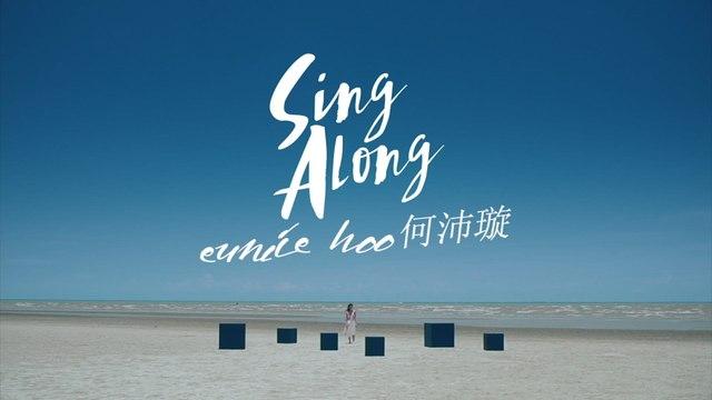 Eunice Hoo - Sing Along