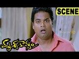 Madhu Nandan Runs Away From Baby Ananya - Horror Comedy Scene - Drushyakavyam Movie Scenes