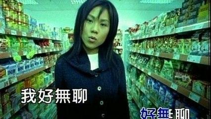 Tanya Chua - Hao Wu Liao