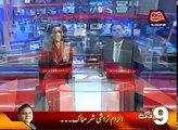 News Headlines – 1st July 2017 - 9pm.  Saad Rafiq criticizes on opposition parties and JIT.