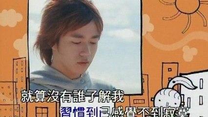 Winnie Chang-Chien - Dan Chun De Lian Kong